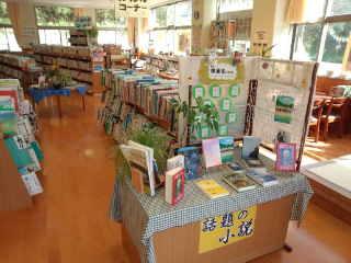 新上五島町立図書館 公式ホーム...